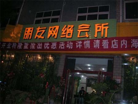 河南新郑市是河南飞机场