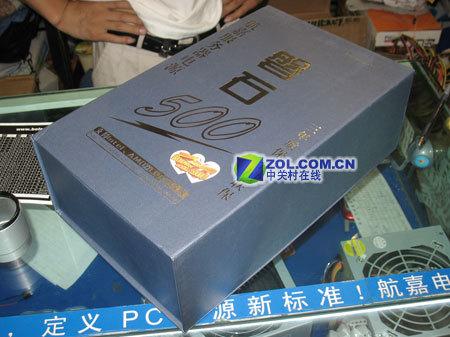 航嘉磐石500电源包装盒