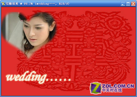 Photoshop��例教程:教你制作�Y婚�柬