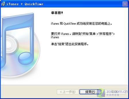 如何下载苹果软件 itunes 泡泡产品论坛