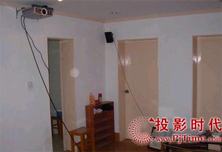 三菱HC1100投影机组建家庭影院[图]