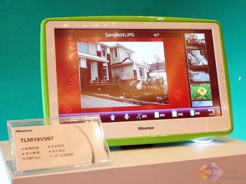 内置学习软件 海信触摸液晶电视图赏图片