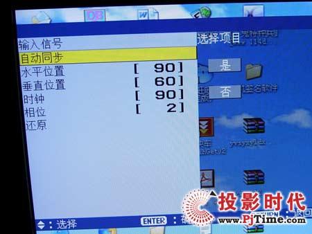 夏普智能电视直播软件