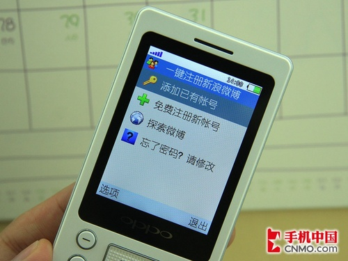 精致小巧社交手机 oppo a127体验评测