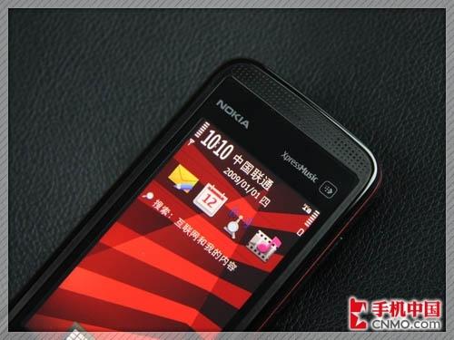 nokia 5530xm-nokia 5800xm/诺基亚5530xm/nokia xm 音乐手机/5530xm软件 ...