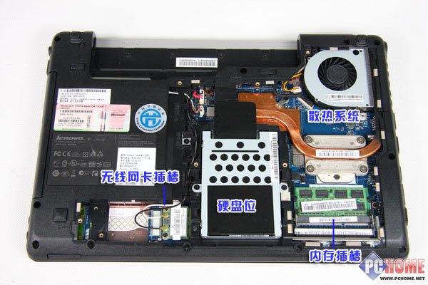 联想z465笔记本评测; 联想g460拆机步骤图