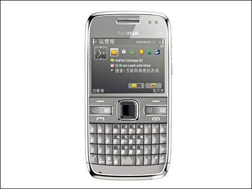 诺基亚e72手机图片
