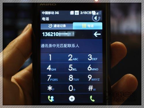 下面是拨打视频通话时的手机界面,前置摄像头的画面效果很不错,3g