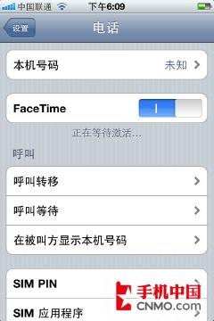 再一次超越自我 联通行货iPhone 4评测