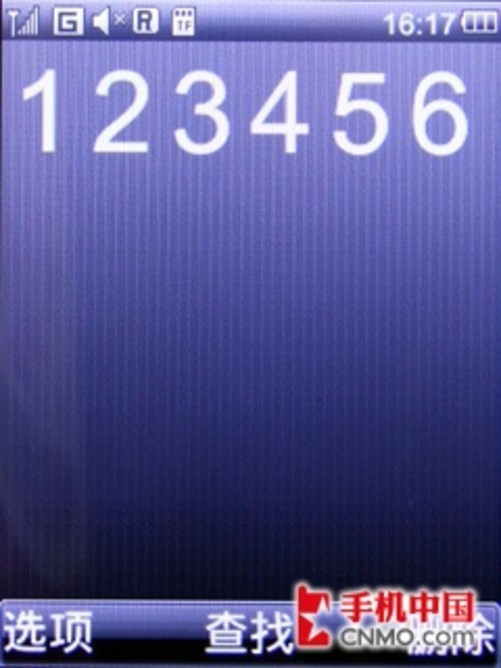 时尚外形千元g3手机 海信n51详尽评测