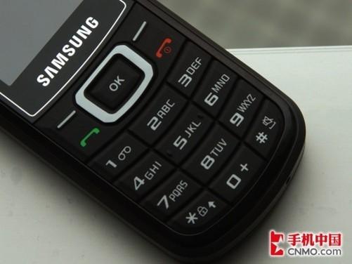 三星手机键盘_三星e1107手机键盘特写