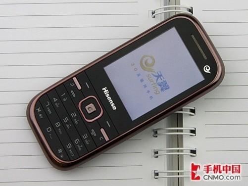 8mm超薄3g互联网手机 海信e350评测
