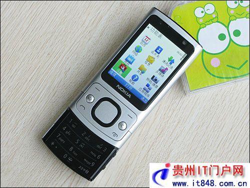 经典滑盖手机 诺基亚 6700s仅售1300元