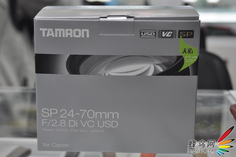 ����SP 24-70mm F/2.8 Di VC USD (A007)��ͷ