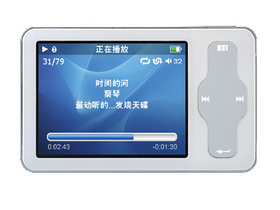 魅族 miniplayer(1GB)