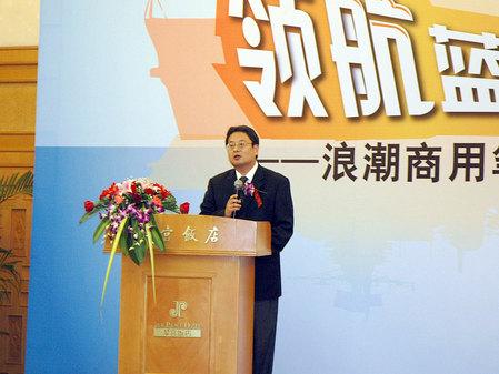 浪潮(北京)的电子信息产业有限公司副总裁 黄刚