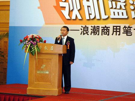 英特尔(中国)有限公司OEM销售总监 王稚聪