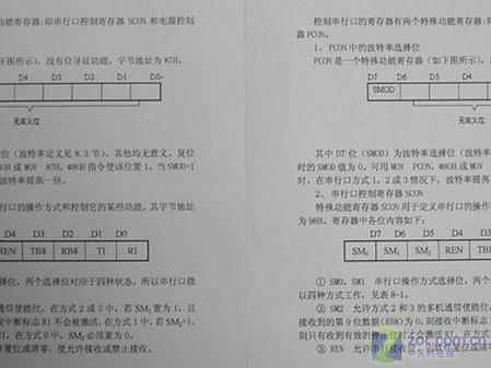 纯白色诱惑 爱普生ME200 一体机评测