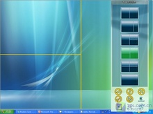 全球首款专为Vista设计 高性能PC诞生