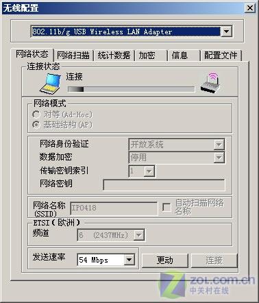轻松商务办公 ipTime无线路由器测试