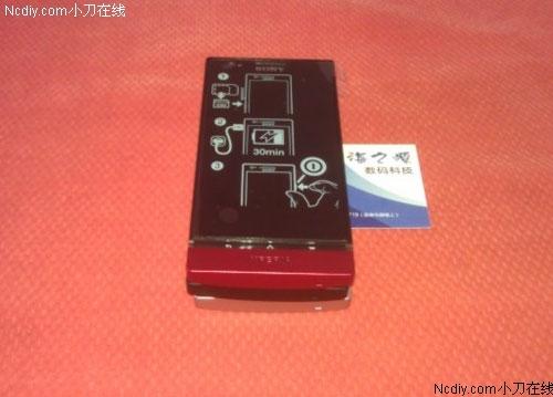 索尼lt22i手机壳 索尼爱立信lt22i