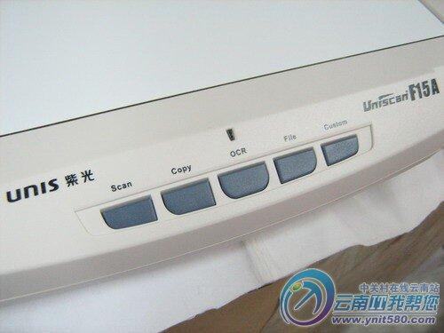a扫描仪_1000MA电源适配器汉王文豪5300A扫描仪电