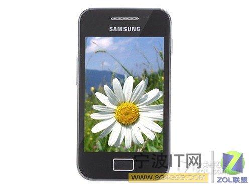实用Android 三星S5830i仅售1000元