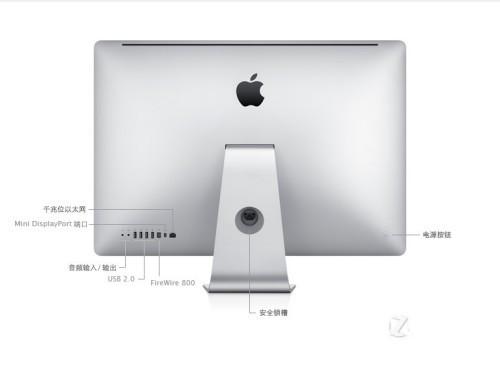 苹果imac(mc309ch/a)背面