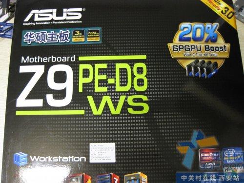 高端工作站主板 华硕Z9PE-D8西安到货