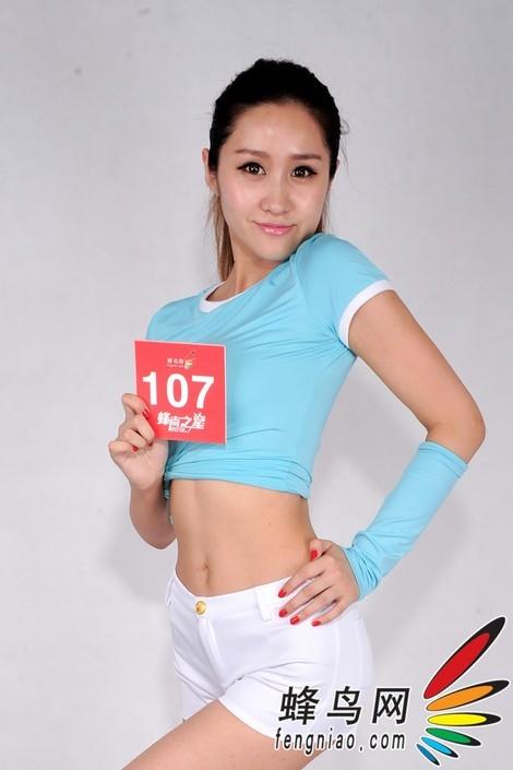 薛希玥-2012蜂鸟模特大赛 北京赛区海选入围选手套图