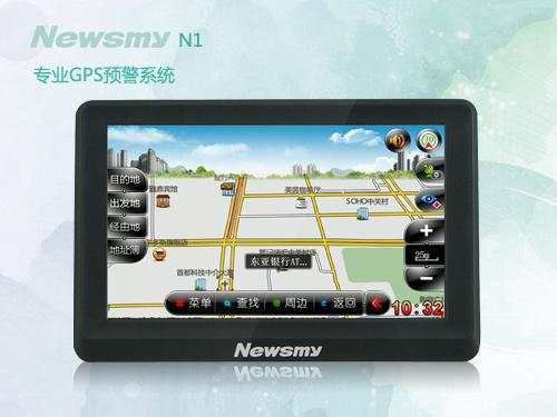 新手驾车出行必备!纽曼GPS新品N1上市