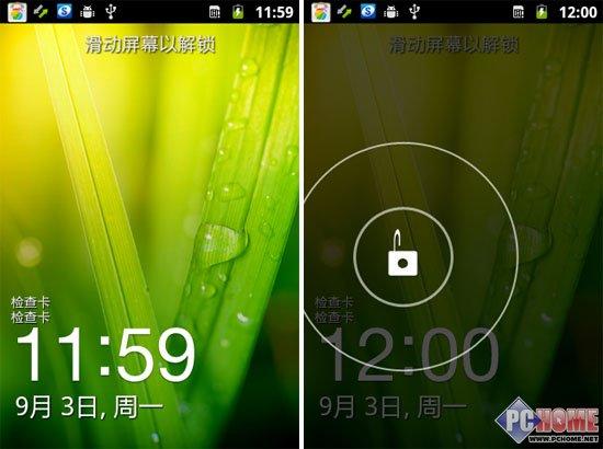 三星i659 全新锁屏界面图片