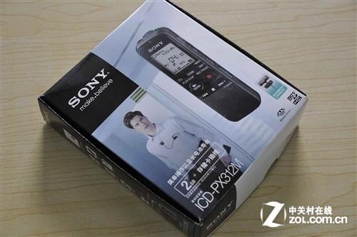 索尼px312m仅售999元