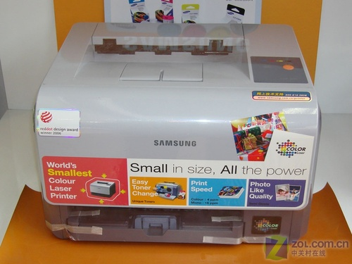 三星彩色激光打印机促销 1700元出头