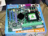 七彩虹 C.K8M800