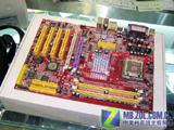 硕泰克 PT880 Pro