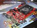 了解 双敏 PCX 7058-显卡 详细参数