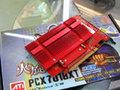 了解 双敏 PCX7018XT 冰翼版-显卡 详细参数