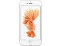 苹果iPhone 6S Plus(国际版/双4G) 手机