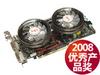 七彩虹 IGAME9800GTX+ GD3冰封骑士5F 512M