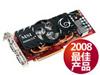 微星 N9800GTX PLUS-T2D512