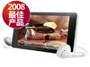 蓝魔 RM970+(4GB)