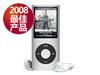 苹果 iPod nano 4(8GB)