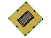 Intel 酷睿i5 750(散)