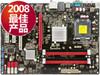 斯巴达克 黑潮BI-500