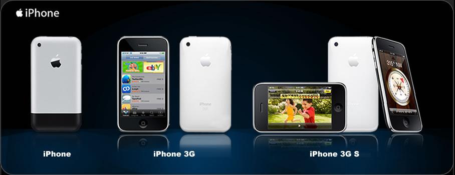 上海苹果手机专卖3g iphone 8g图片