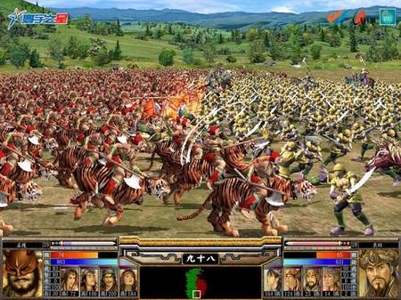 Three Kingdoms Legend hacked version
