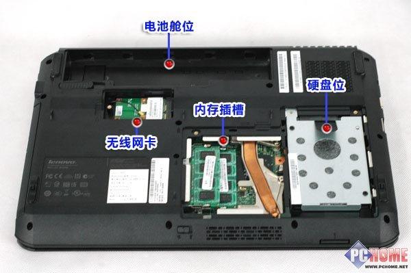 y410p拆机_联想笔记本硬盘【图片 价格 包邮 视频】_淘宝助理